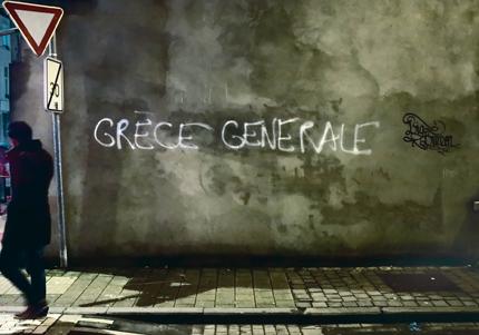 Grèce générale